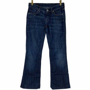 Citizens of Humanity Dita Petite Bootcut Jeans 25